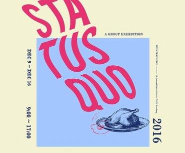 Status Quo Exhibition