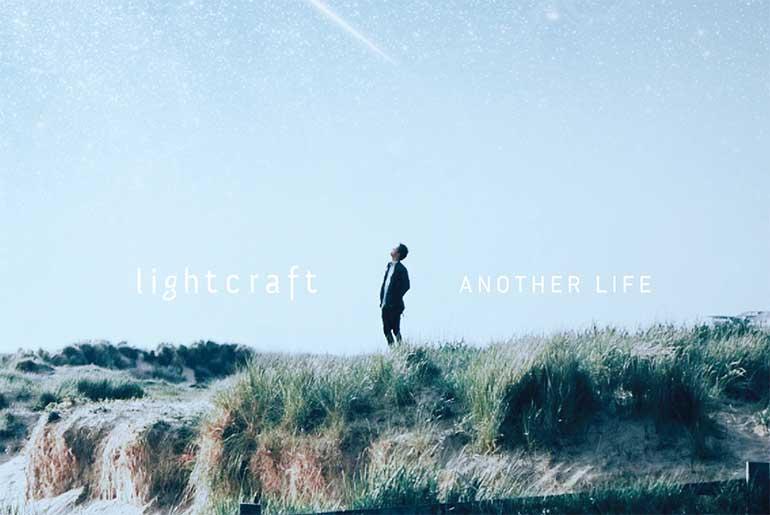 lightcraft Another Life EP