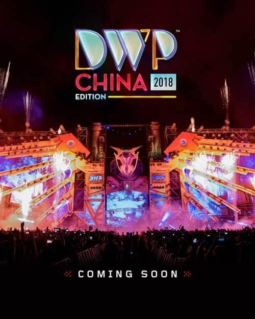 DWP Expand to China