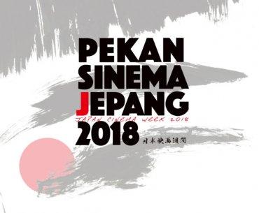 Pekan Sinema Jepang Japan Cinema Week 2018 Jakarta